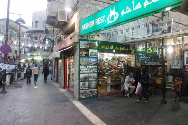 Hashem restaurant