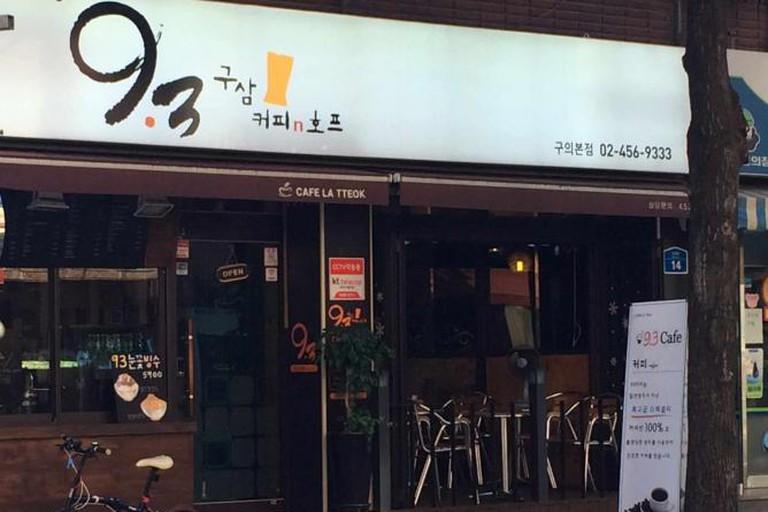 9.3 Cafe