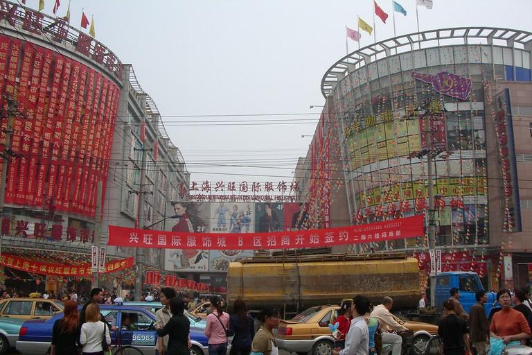Qipu Lu ca. 2005