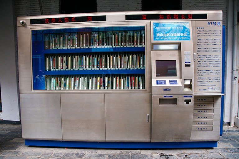 Self-service library