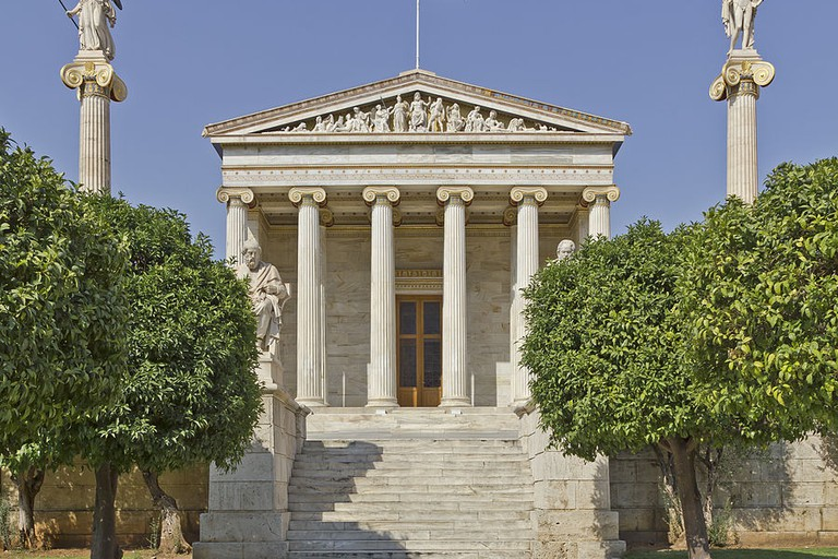Building of the Academy of Athens