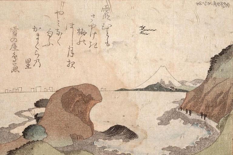 Surimono print in occidental style by Katsushika Hokusai
