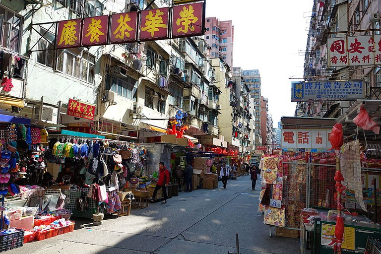 fuk_wing_street_looking_south_east_from_pei_ho_street_hong_kong1