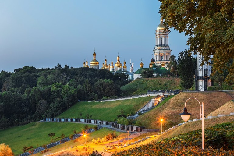 Kiev Park