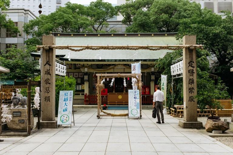 Ohatsutenjin Shrine-Osaka-Japan-Suzuki