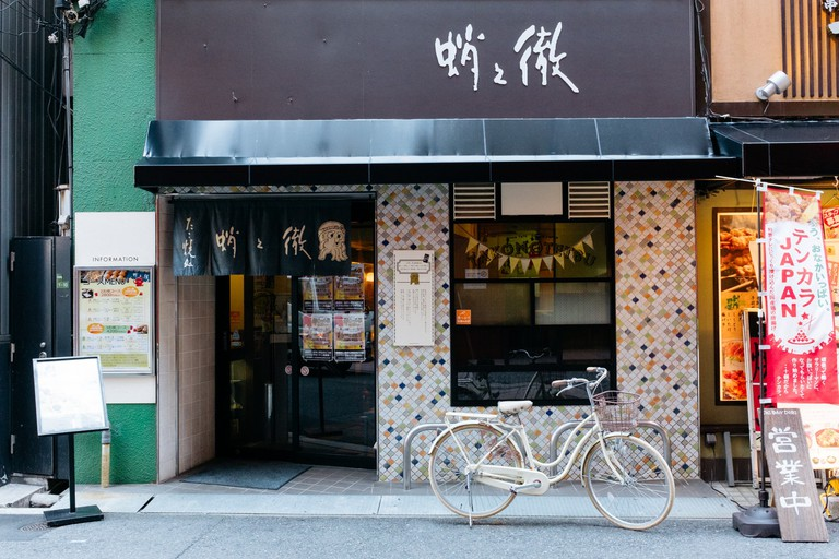 Takonotetsu-Osaka-Japan-Suzuki