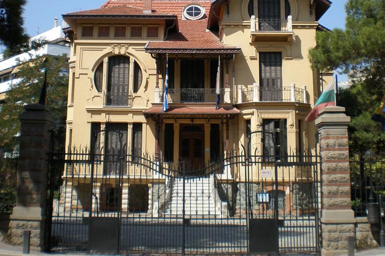 Villa Bianca Thessaloniki