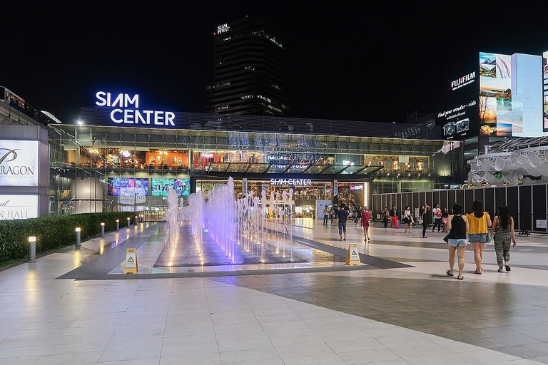 1200px-Siam_Center_Night_view_201801