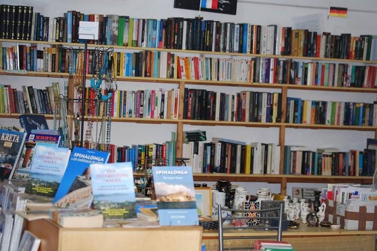 Eklektos bookshop