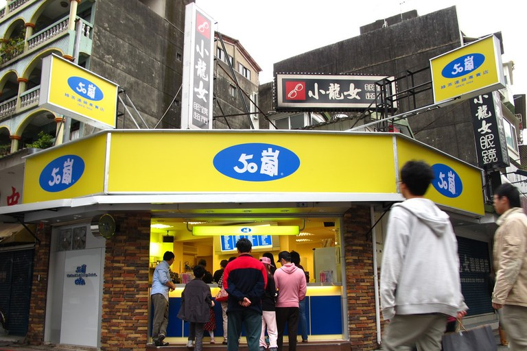 One of the many 50 Lan branches in Taipei