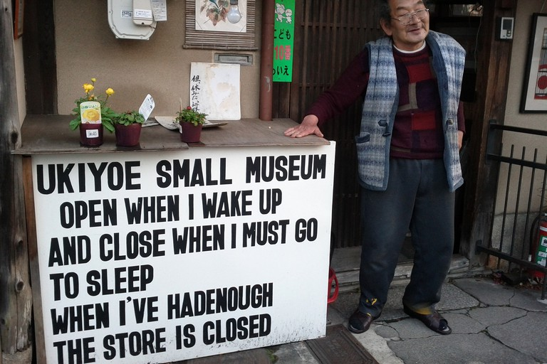 Ukiyoe Small Museum, Kyoto