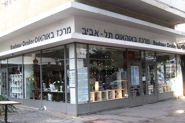 800px-bauhaus_center_tel_aviv