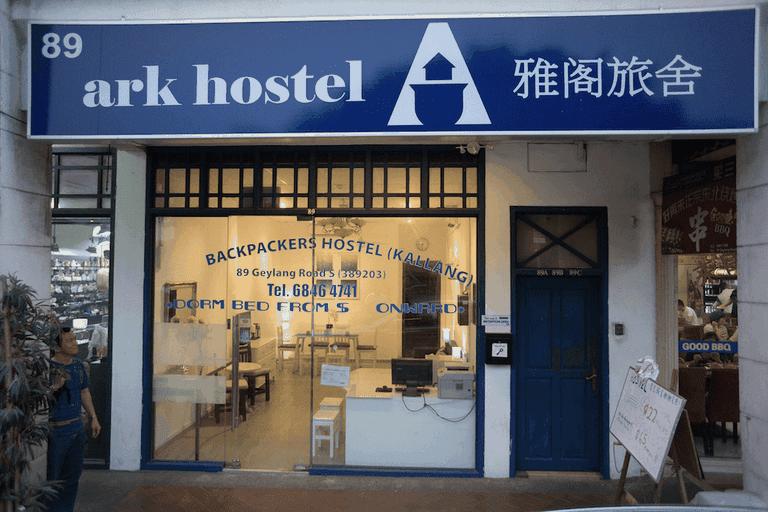 Ark Hostel