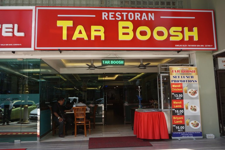 Set lunches are available at Tar Boosh