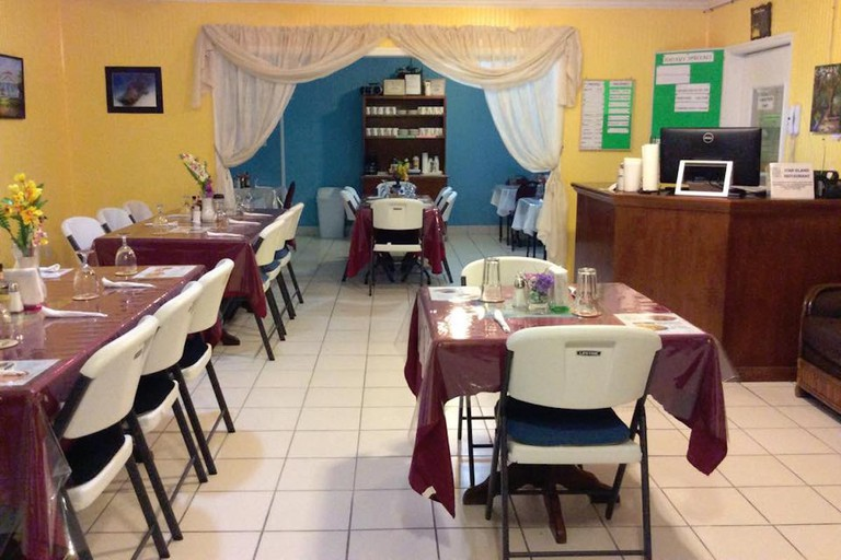 Star Island Restaurant