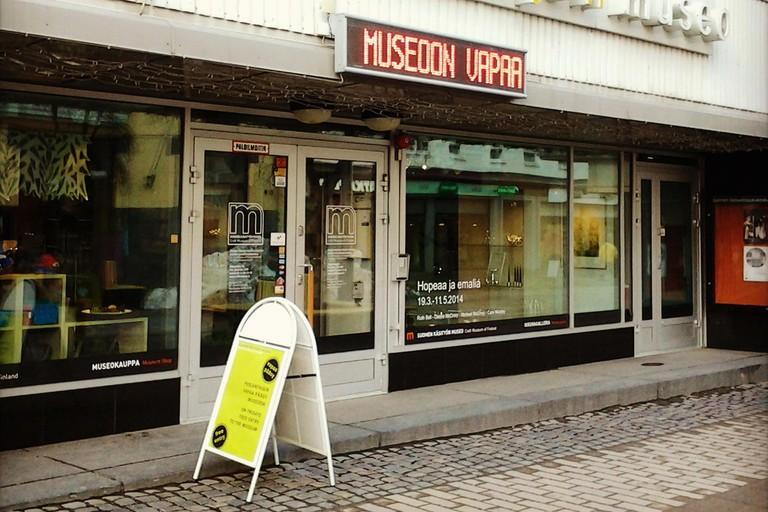 Suomen_käsityön_museo_Jyväskylässä_derivative