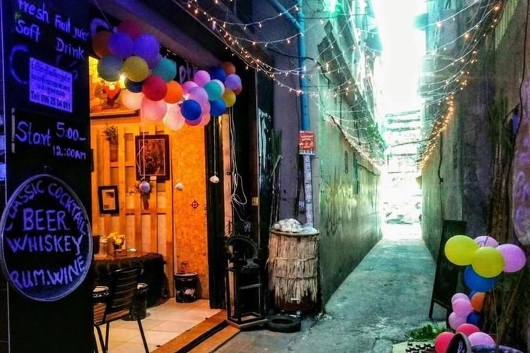 Back Street Bar