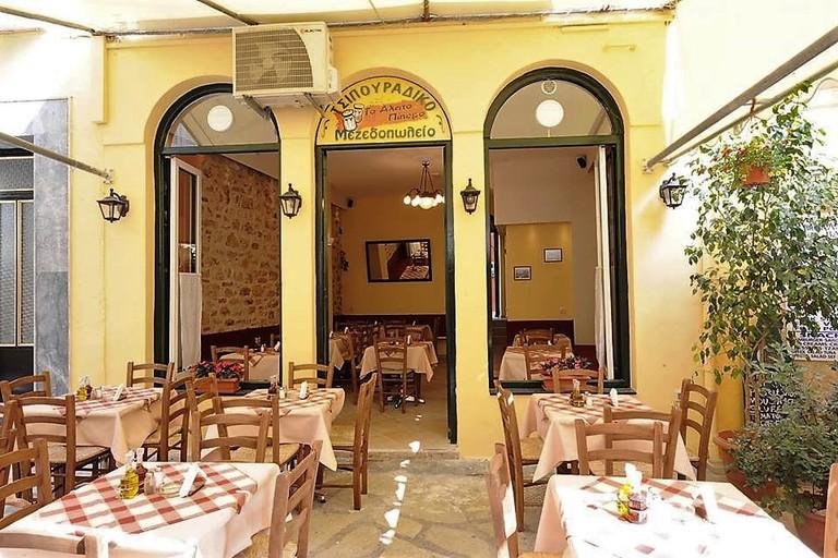 To Alatopipero, Corfu