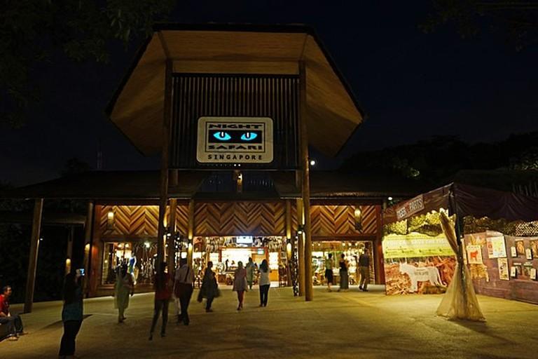 640px-Entrance_of_Night_Safari,_Singapore,_2012