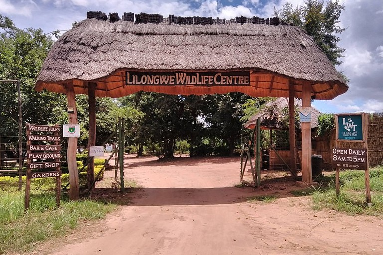 800px-Lilongwe_Wildlife_Centre_-_entrance_-_Jan_2018
