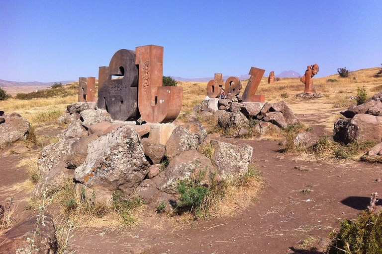 Armenian Alphabet Monument