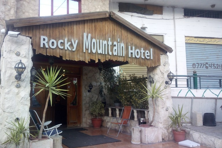 Rocky_Mountain_Hotel_Where_to_Stay_petra