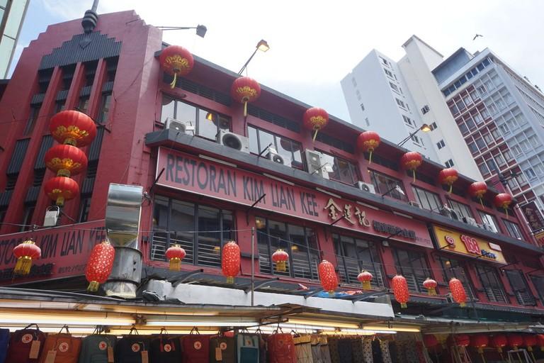Restoran Kim Lian Kee