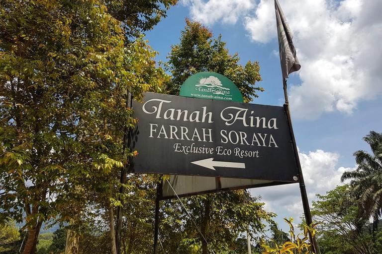 Eco-resort Malaysia Tanah Aina Farrah Soraya