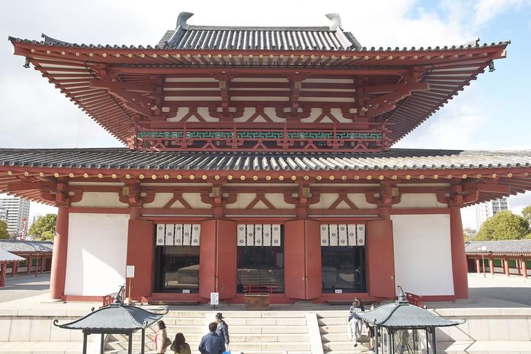 shitennoji_temple_osaka_japan