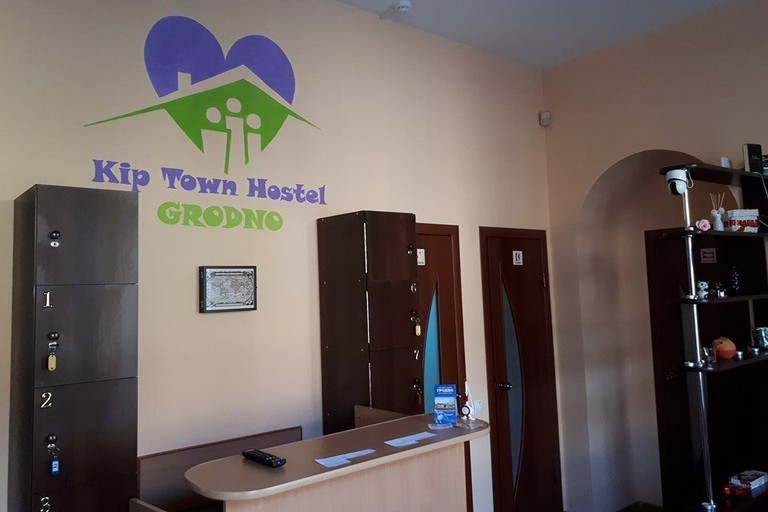 The Kip Town Hostel in Grodno, Belarus | © Don't Stop Living