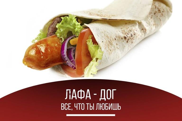 Pita Bull kebabs in Kaliningrad | © Pita Bull