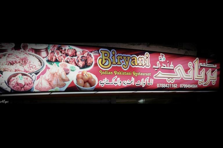 Biryani Restaurant