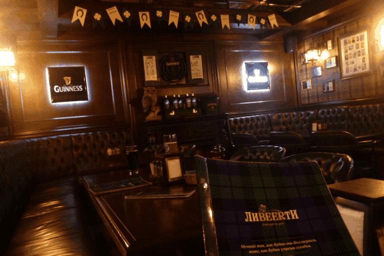 Lybeerty Irish Pub, Kaliningrad | © Northern Irishman in Poland