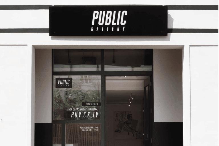 Public Gallery London