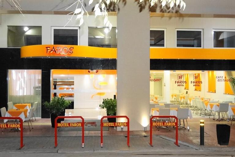 Faros 1 Hotel, Piraeus
