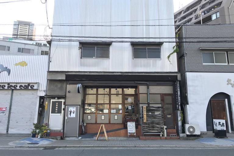 Mitsuka-Bose-kamoshi