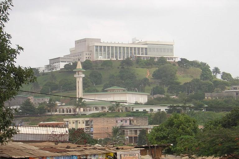 Palais des Congrès Yaounde