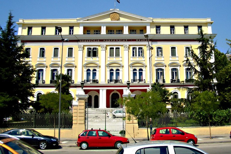 Dioikitirio. The Residence of the Ministry for Macedonia and Thrace. Architectural project of the Italian architect Vitaliano Poselli. Agiou Dimitriou Street. Thessaloniki