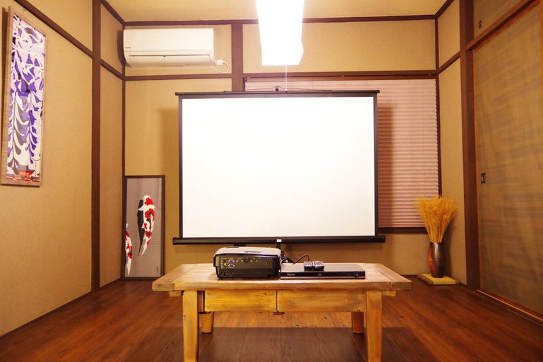 Theater Room.