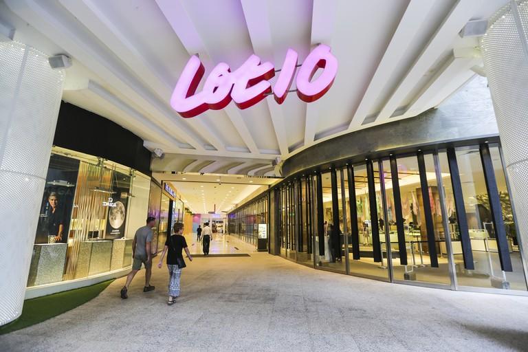 Lot 10 shopping mall, Kuala Lumpur