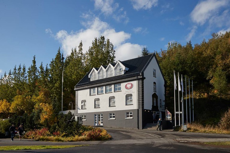 Family-run Hotel Akureyri is within walking distance of restaurants and shops