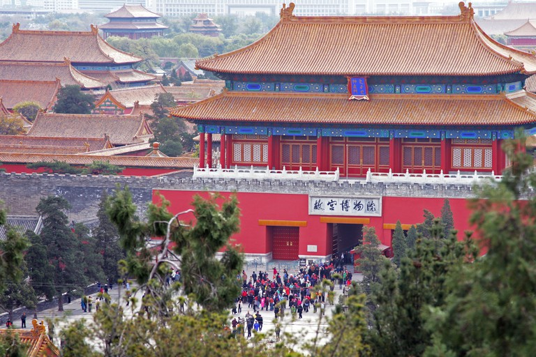 Jingshan Park provides unparalleled views of the Forbidden City
