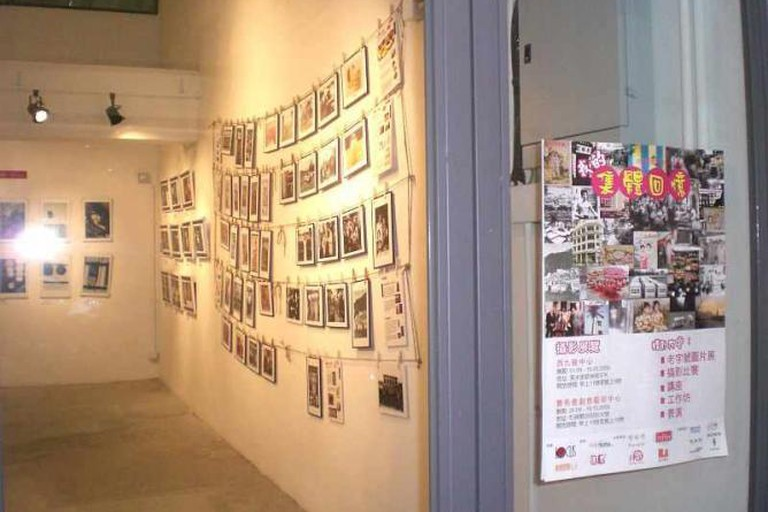 The Jockey Club Creative Arts Centre hosts a range of exhibitions and workshops