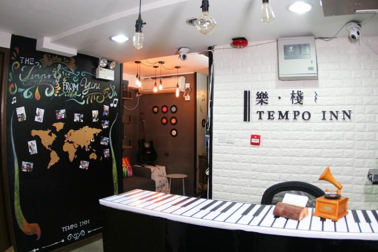Tempo Inn at David Mansion reception © Hotels.com