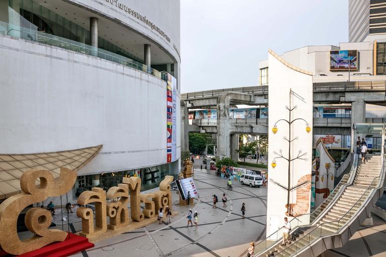 Bangkok Art and Culture Center at Pathumwan Intersection at the city center, Bangkok, Thailand