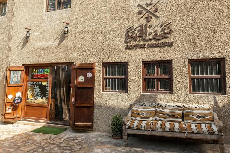 Coffee Museum, Al Fahidi old souk area, Bastakiya, Dubai, United Arab Emirates