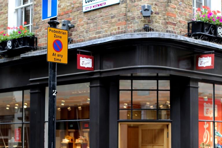 Onitsuka Tiger Shop