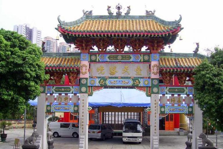 Ching Chung Koon