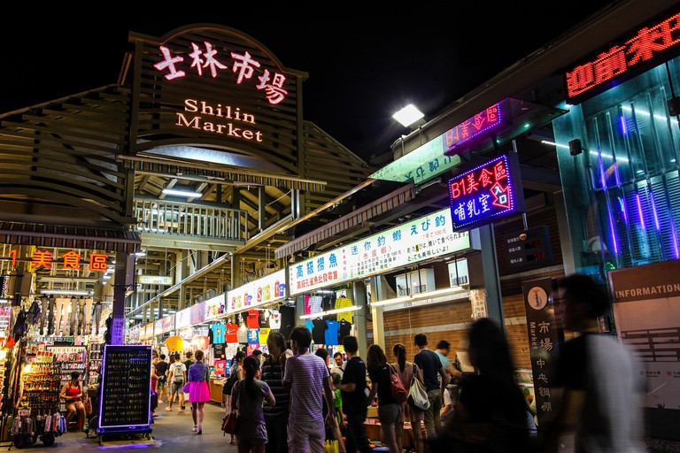 Crowds flock to the famous Shilin Night Market
