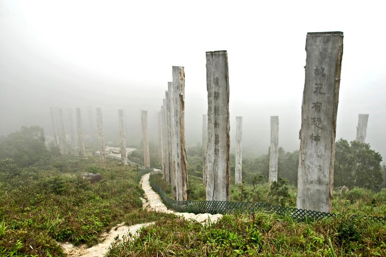 Wooden columns with calligraphies along the Wisdom Path located at Ngong Ping, Lantau Island